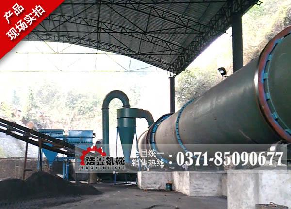 褐煤烘干机/褐煤烘干机设备/河南褐煤烘干机厂家
