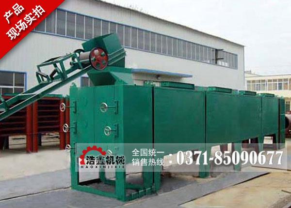 型煤烘干机/型煤烘干设备/河南型煤烘干机厂家