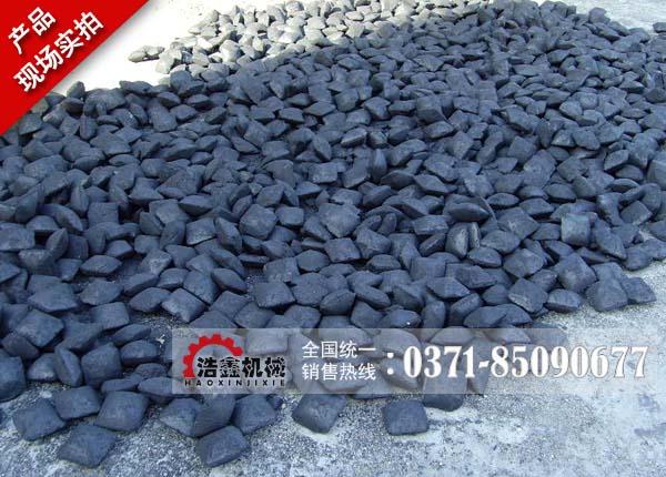 型煤亿博备用网/型煤烘干设备/河南型煤亿博备用网厂家
