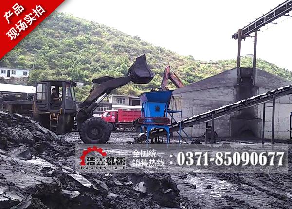 煤泥烘干机/煤泥烘干设备/煤泥烘干机厂家