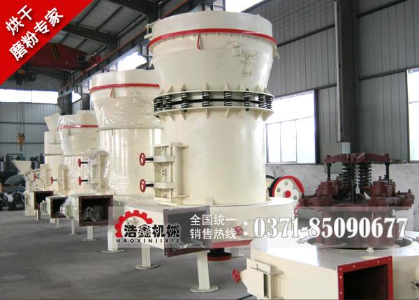 高压磨粉机/高压磨粉机设备/高压磨粉机价格