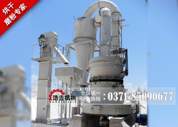 高壓磨粉機/高壓磨粉機設備/高壓磨粉機價格