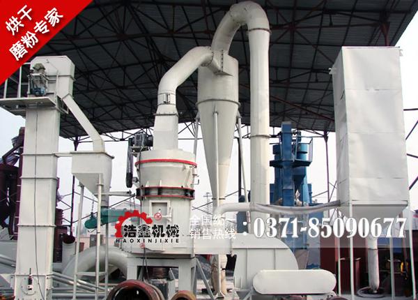 矿渣磨粉机/矿渣粉磨机/矿渣磨粉机生产厂家