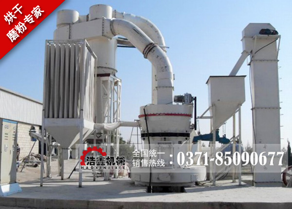 重鈣粉加工工藝/重鈣粉磨粉機/重鈣粉制粉設備