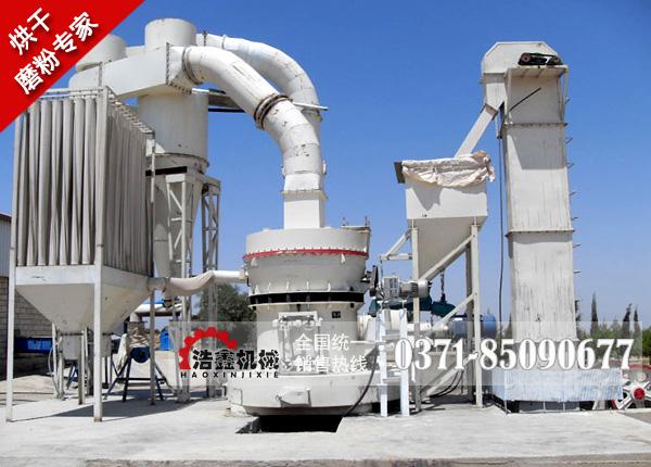 方解石磨粉机/方解石加工工艺/方解石加工设备