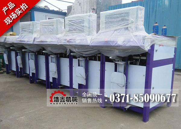 包裝機/包裝機價格/包裝機生產廠家