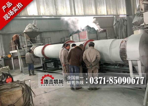 碳化硅烘干機/碳化硅粉干燥機/烘干碳化硅設備