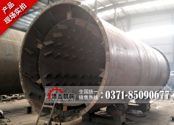礦渣烘干機/礦渣烘干機設備廠家/礦渣烘干設備