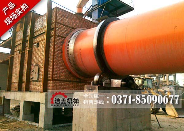 高岭土烘干机设备/高岭土干燥设备/烘干高岭土设备