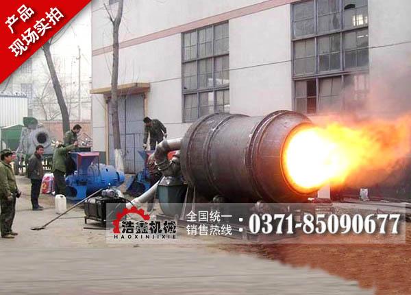 煤粉燃烧机/煤粉燃烧机价格/煤粉燃烧机厂家