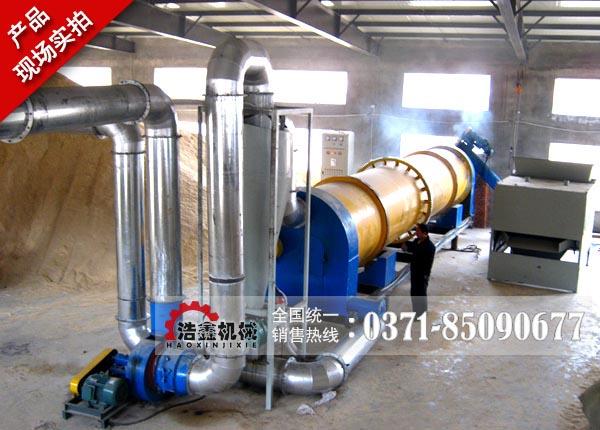 木炭烘干机/木炭烘干机设备/木炭烘干机厂家
