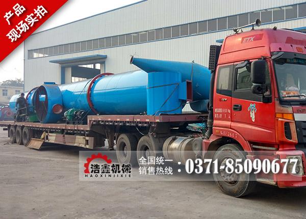 木粉烘干机/木粉干燥机/木粉烘干机生产厂家