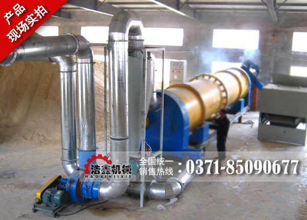 氣力輸送機/氣力輸送機廠家