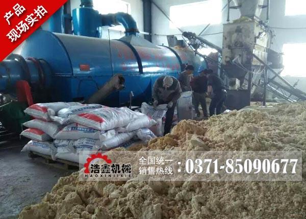 豆渣烘干机价格/豆渣烘干机/豆渣干燥机