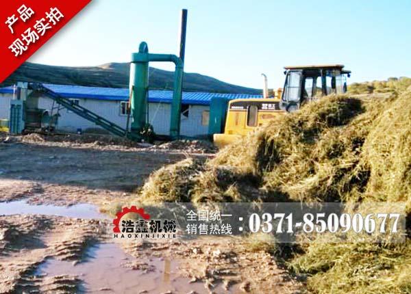 牧草烘干機/牧草干燥機/牧草烘干機價格