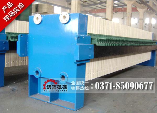 板框壓濾機/板框壓濾機價格/板框壓濾機生產廠家