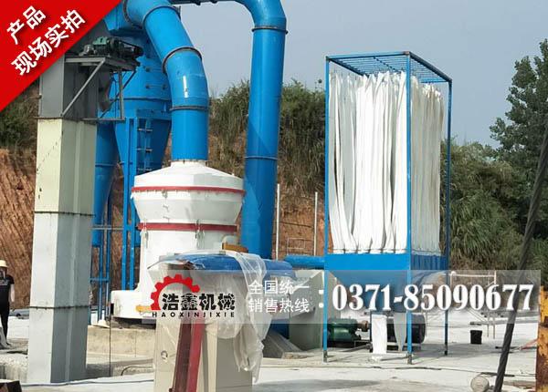 钾长石磨粉机