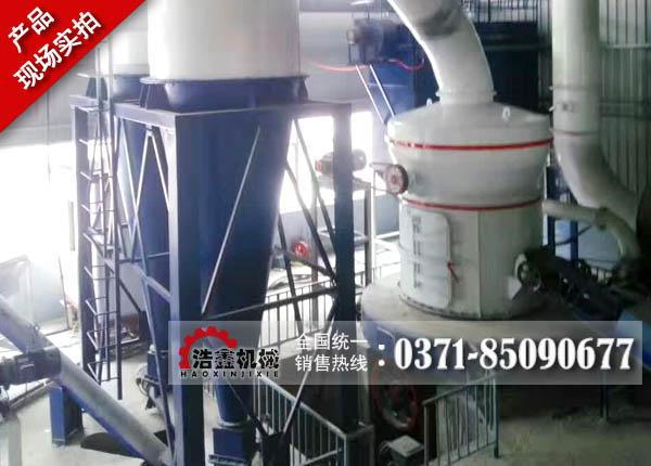 石膏磨粉机