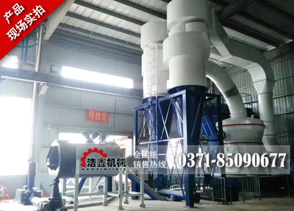 石膏磨粉机/脱硫石膏磨粉机/石膏磨粉机生产厂家