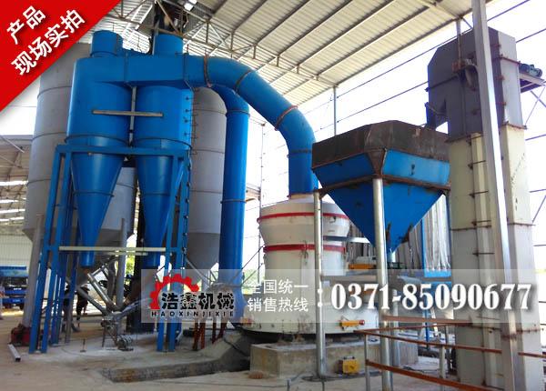 钾长石磨粉机/钾长石磨粉机价格/钾长石磨粉机厂家