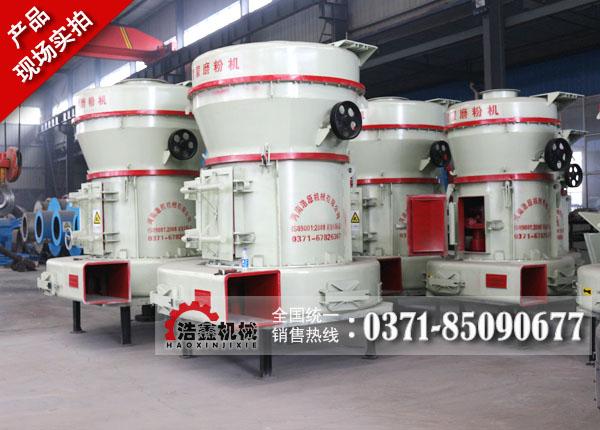 矿石磨粉机/矿石磨粉机价格/矿石磨粉机厂家