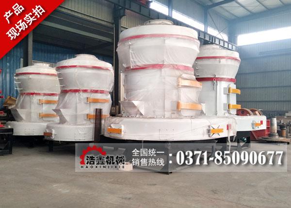 矿粉磨粉机/矿粉磨粉机价格/矿粉磨粉机厂家