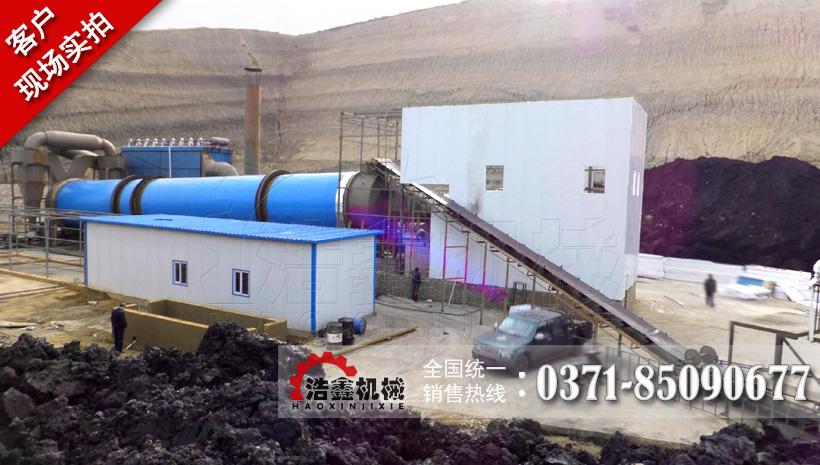 內蒙古鄂爾多斯Φ2.6x20米煤泥烘干生產線