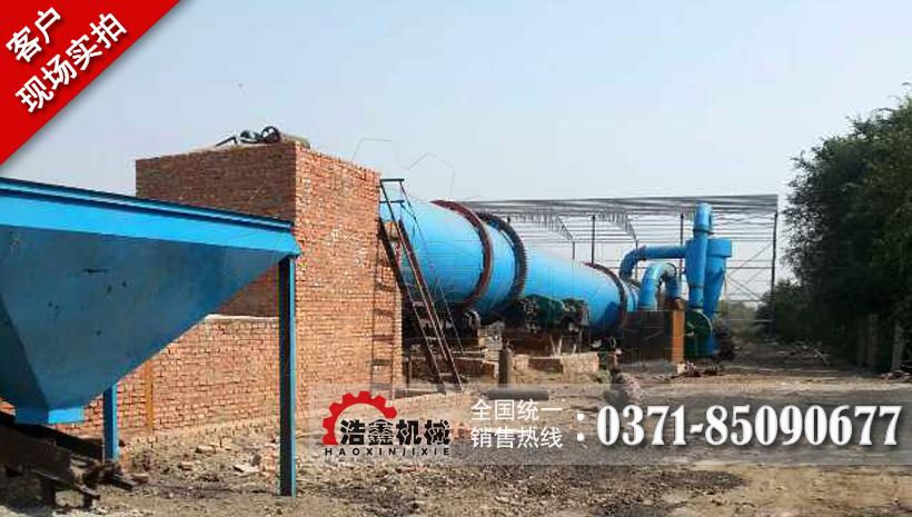 遼寧阜新2.2X22煤泥烘干機使用現場