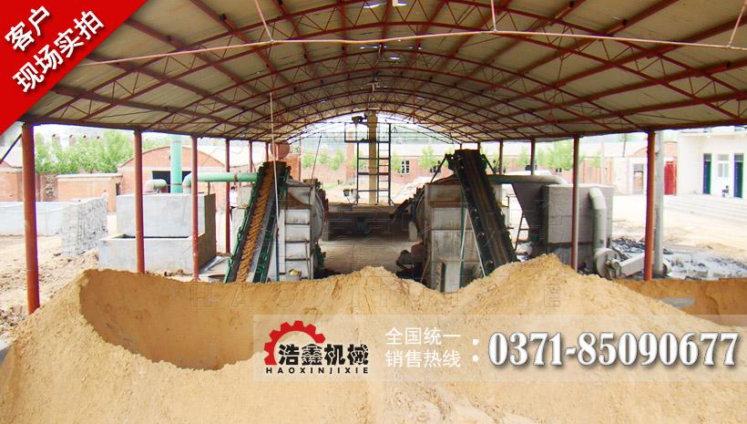 湖南株洲2X3m沙子烘干機兩套客戶案例