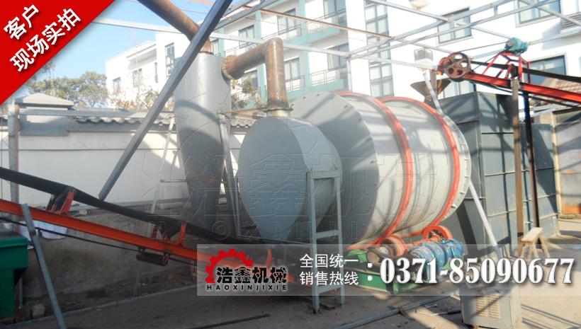 河北邯郸2X3m沙子烘干机使用现场