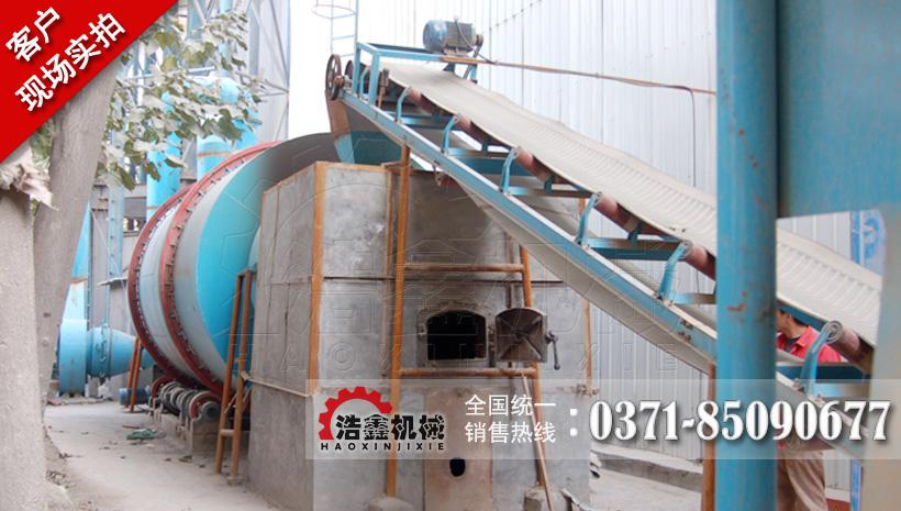 湖南益陽Φ2.0×4沙子烘干機生產現場