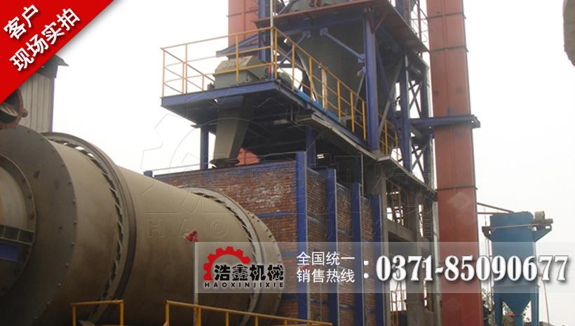 廣東河源Φ2.8×6沙子烘干機現場