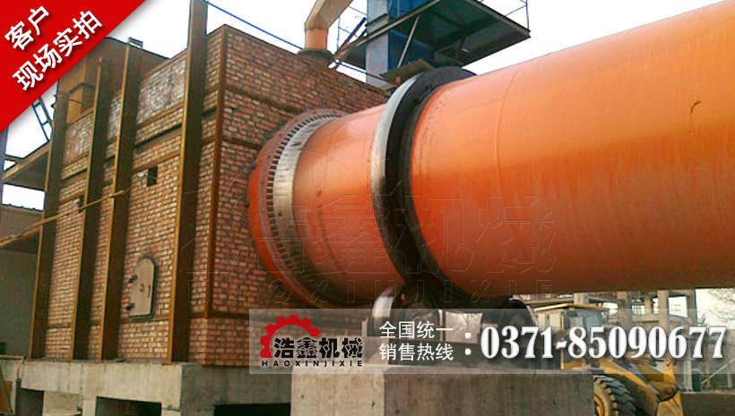 安徽宿州Φ2.2x18米高嶺土烘干機現場