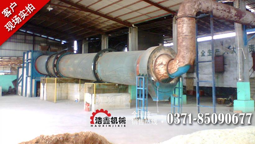 湖南益陽Φ1.8x14米膨潤土烘干設備現場