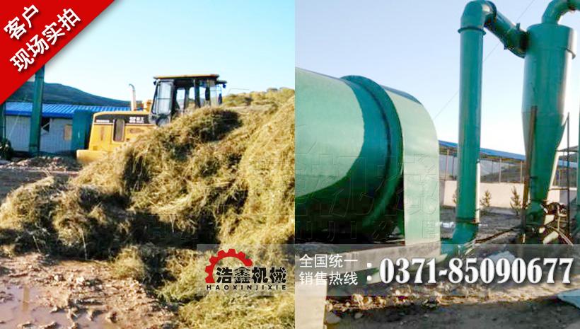 湖南长沙1.5×12米稻草烘干机