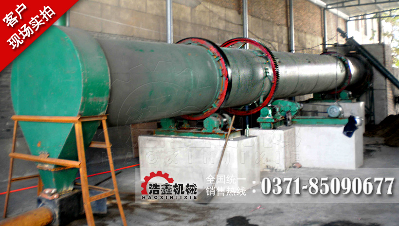 河南濮阳Φ1.2x10米鸡粪烘干生产现场