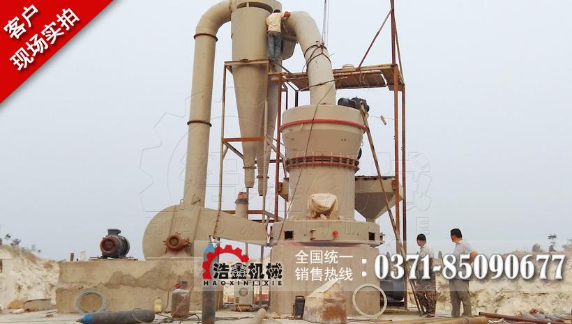 河北武安T145雷蒙磨白灰生產現場
