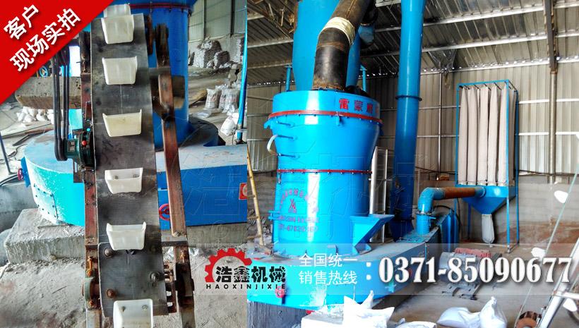 江蘇連云港3220雷蒙磨粉機現場