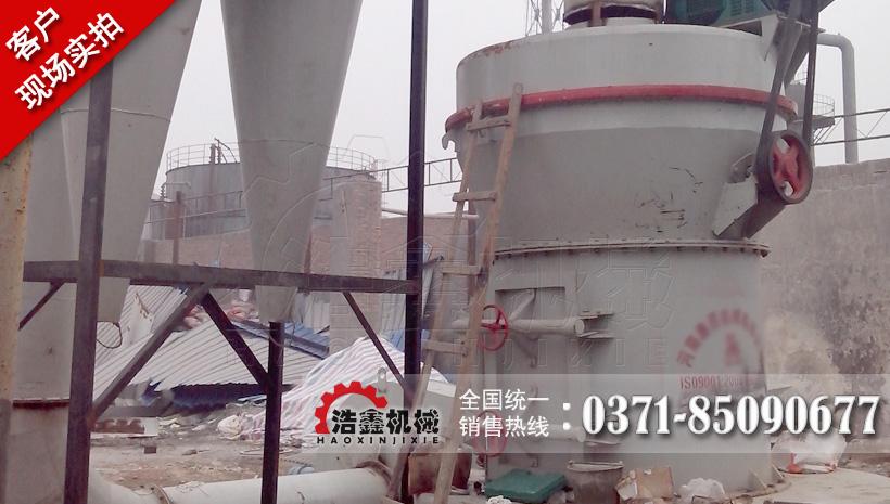 重庆T145磨粉机粉煤灰磨粉使用现场