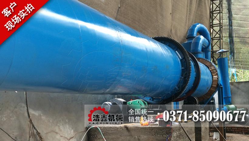 江西Φ1x12米骨渣烘干生产现场
