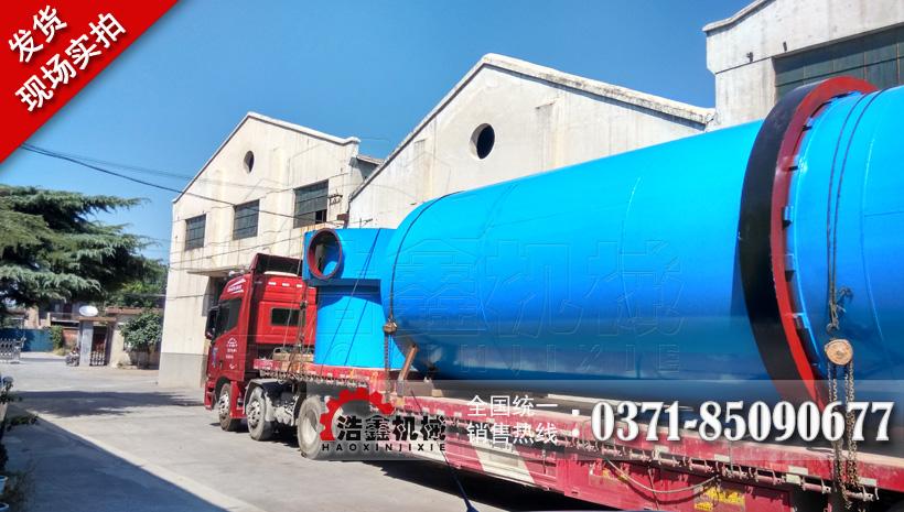 新疆伊犁客户煤泥烘干机发货现场