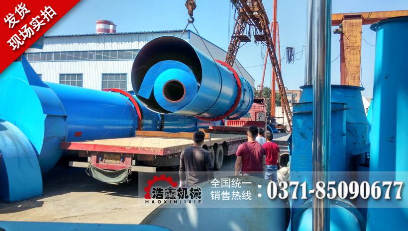 3×25米大型煤泥烘干机装车发货