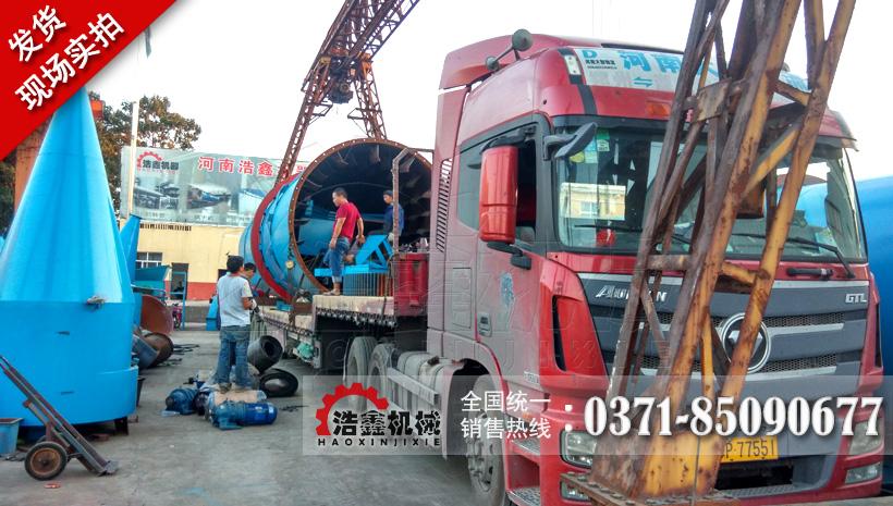 新疆伊犁州煤泥烘干机发货现场