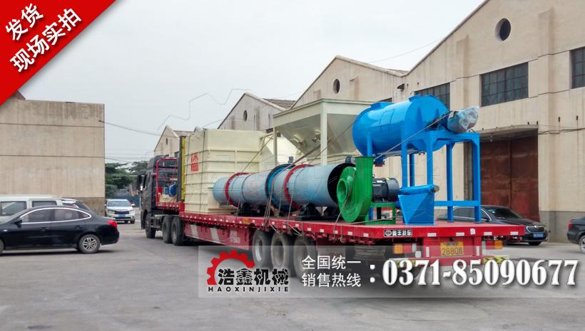 河南浩鑫机械矿粉烘干机