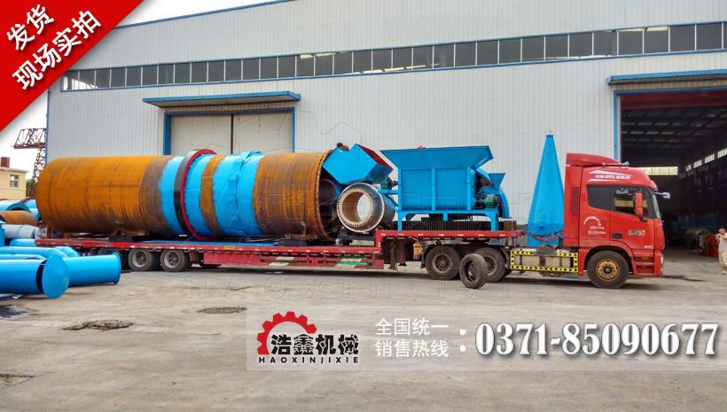 河南浩鑫機械煤泥烘干機