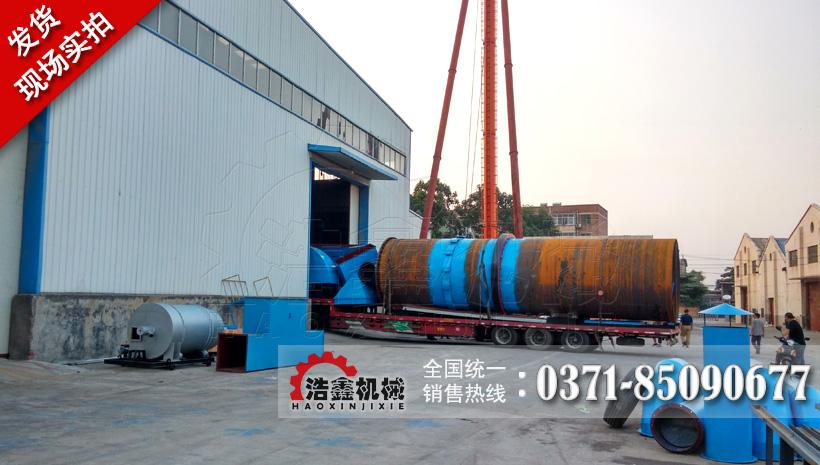 貴州大型煤泥烘干機發貨現場