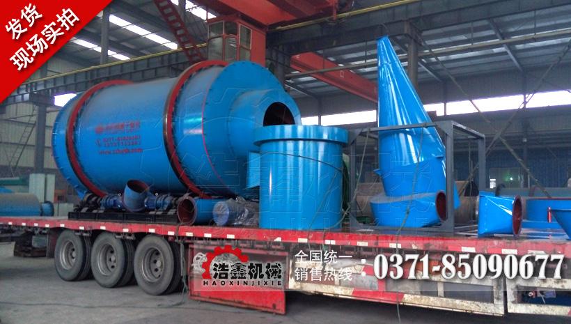 河北滄州沙子烘干機發貨現場