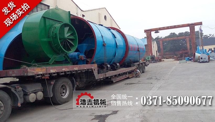 新疆煤泥烘干機