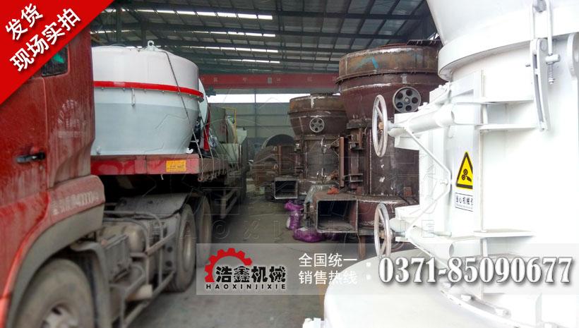 方解石制粉机械生产厂家