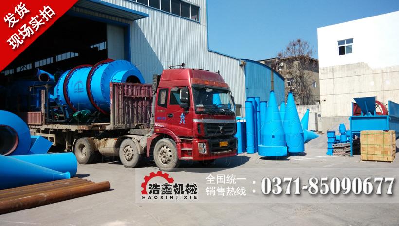 浩鑫机械小型石英砂干燥机